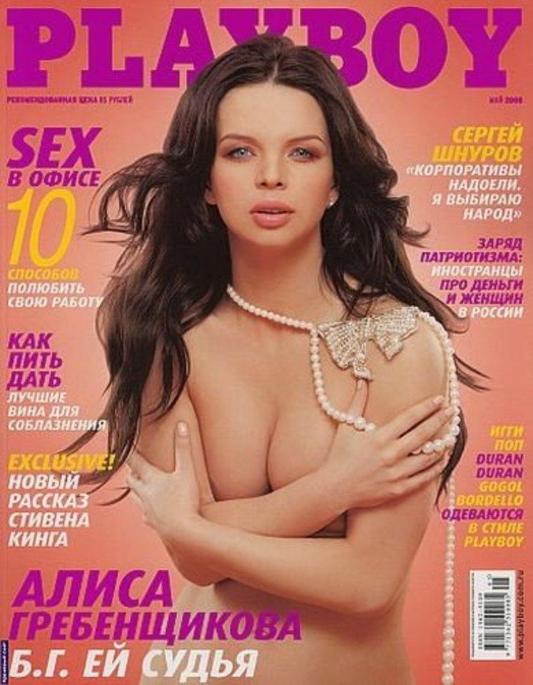 Белорусские артисты эротика 15