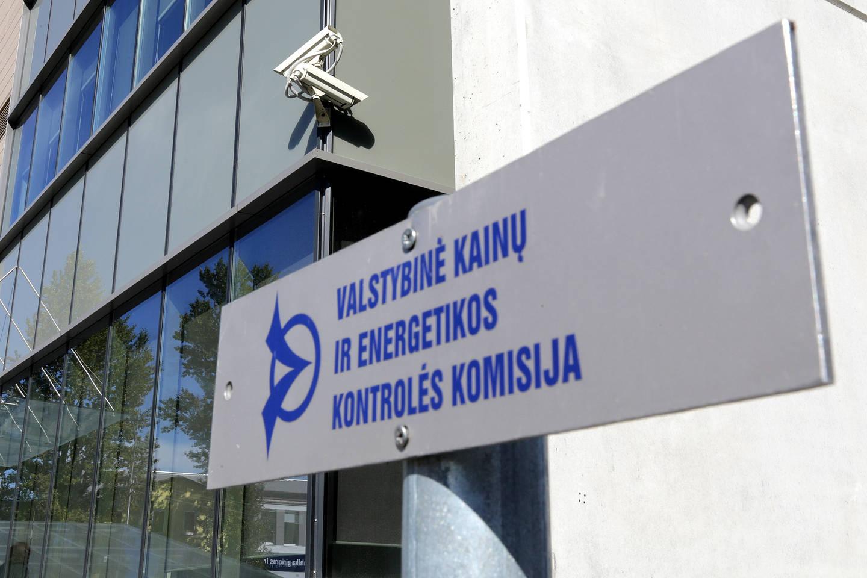 Valstybinė kainų ir energetikos komisija.<br>V.Balkūno nuotr.