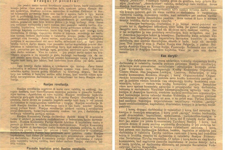 Ištraukos iš Okupuotų kraštų komunistinių organizacijų centro biuro atsišaukimo į gyventojus apie telkimąsi kovai su kraštų vyriausybėmis dėl sovietų valdžios įvedimo ir pasaulinės socialistinės valstybės sudarymo. [1918 m. spalis]<br>Lietuvos ypatingojo archyvo nuotr.