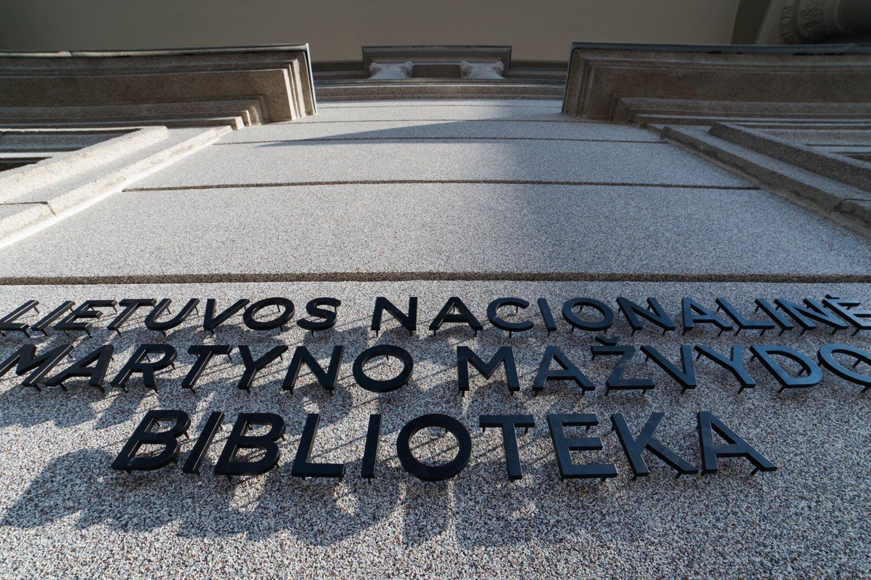 Lietuvos nacionalinė Martyno Mažvydo biblioteka.<br>V.Ščiavinsko nuotr.