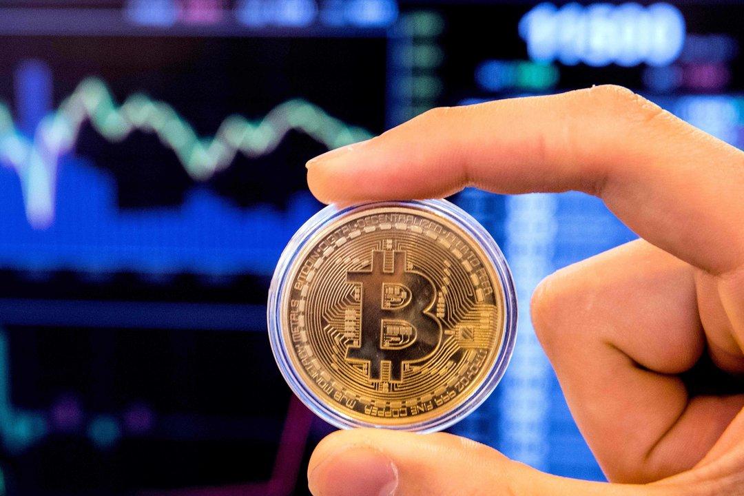 bitcoin vagystė