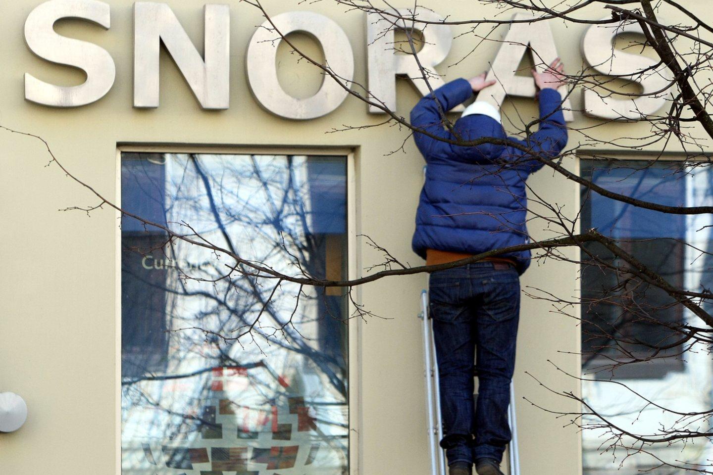 """""""Snoro"""" banko veikla Lietuvos Respublikos Vyriausybės sprendimu buvo sustabdyta 2011 metų lapkričio 16 dieną.<br>R.Danisevičiaus nuotr."""