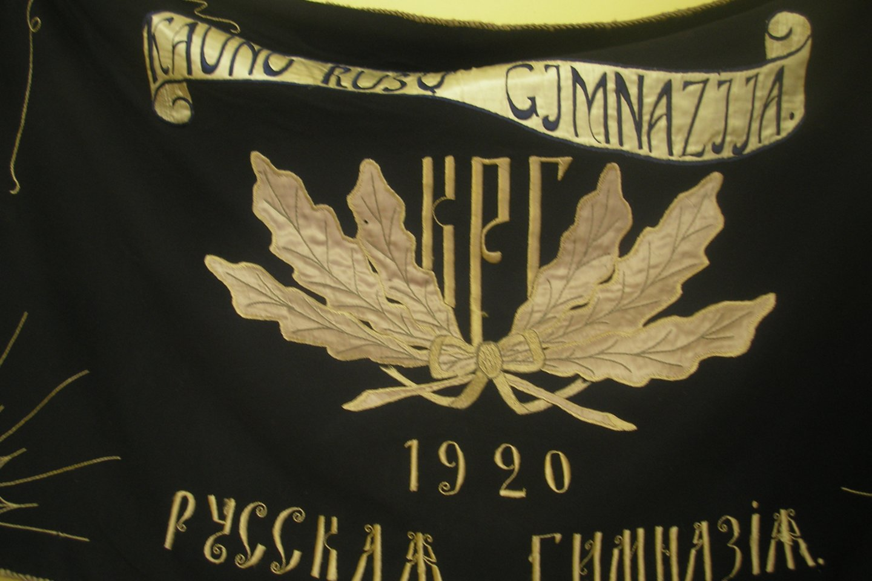 Rusų gimnazijos vėliava.<br>Lietuvos švietimo istorijos muziejaus nuotr.