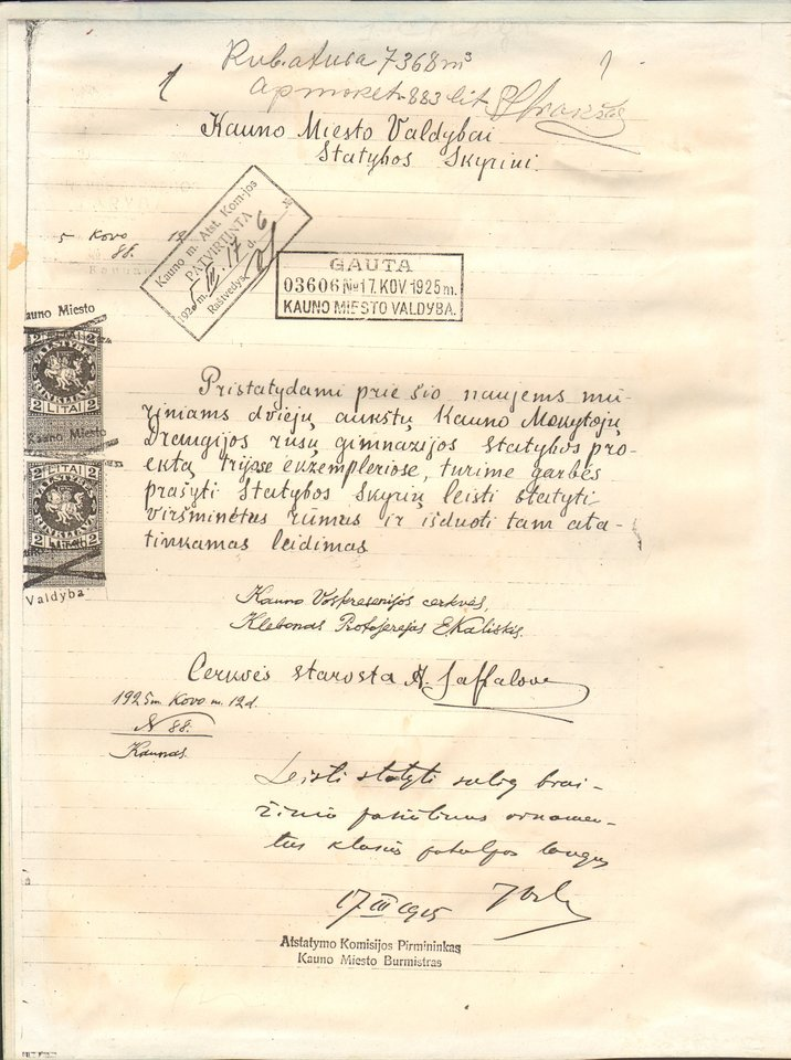 Prašymas išduoti leidimą statyti Kauno rusų gimnazijos dviejų aukštų pastatą, 1925 m.<br>Lietuvos švietimo istorijos muziejaus nuotr.