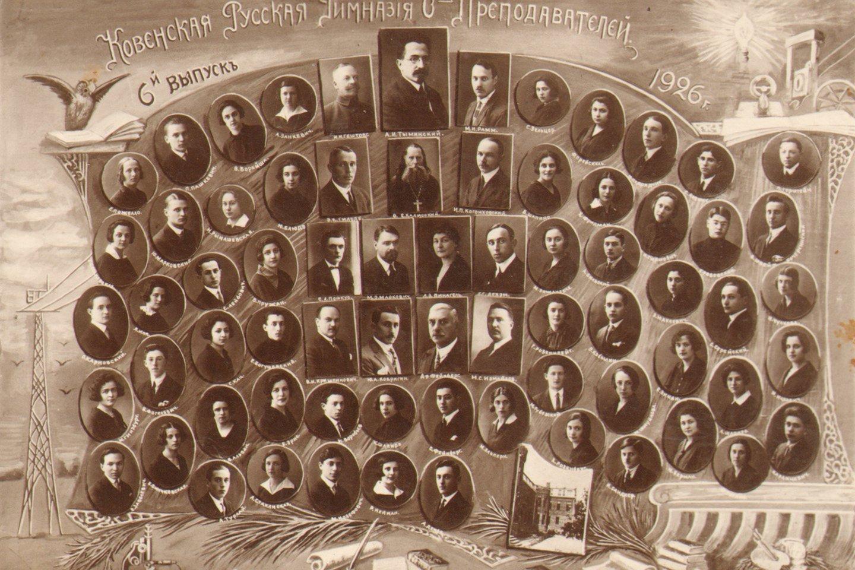 Kauno rusų gimnazijos vinjetė. VI laida. 1926 m.<br>Lietuvos švietimo istorijos muziejaus nuotr.