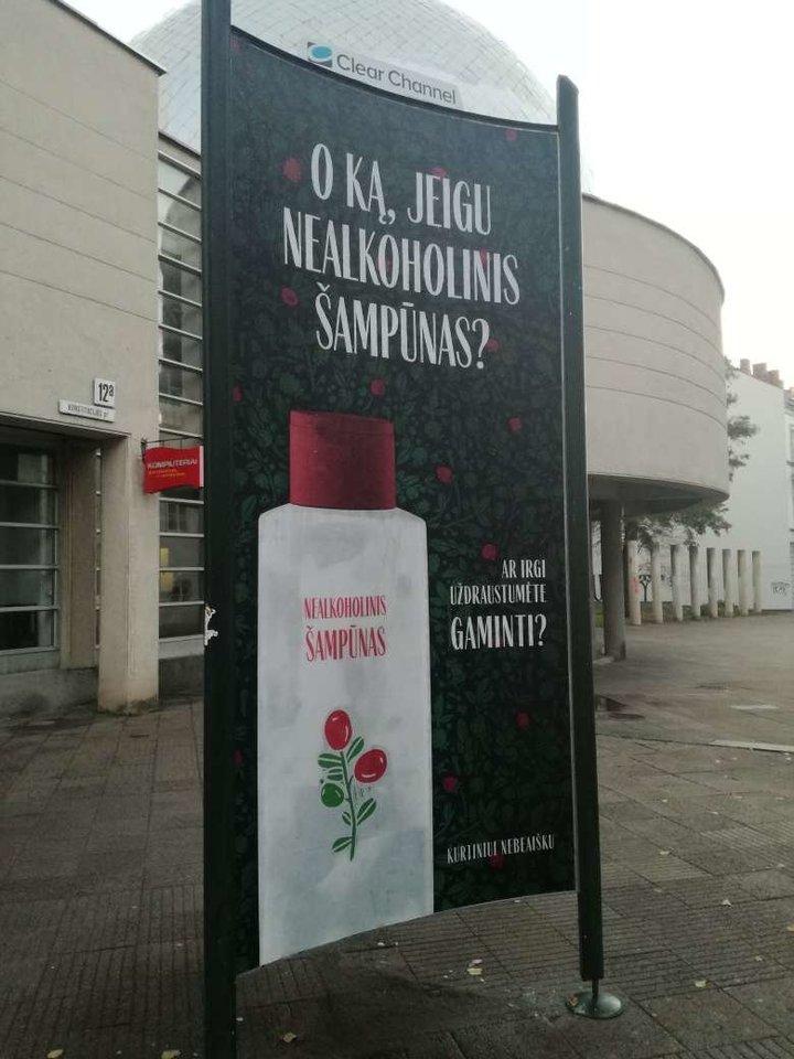 """Naujoji įmonės reklama.<br>""""Lietuvos ryto"""" nuotr."""