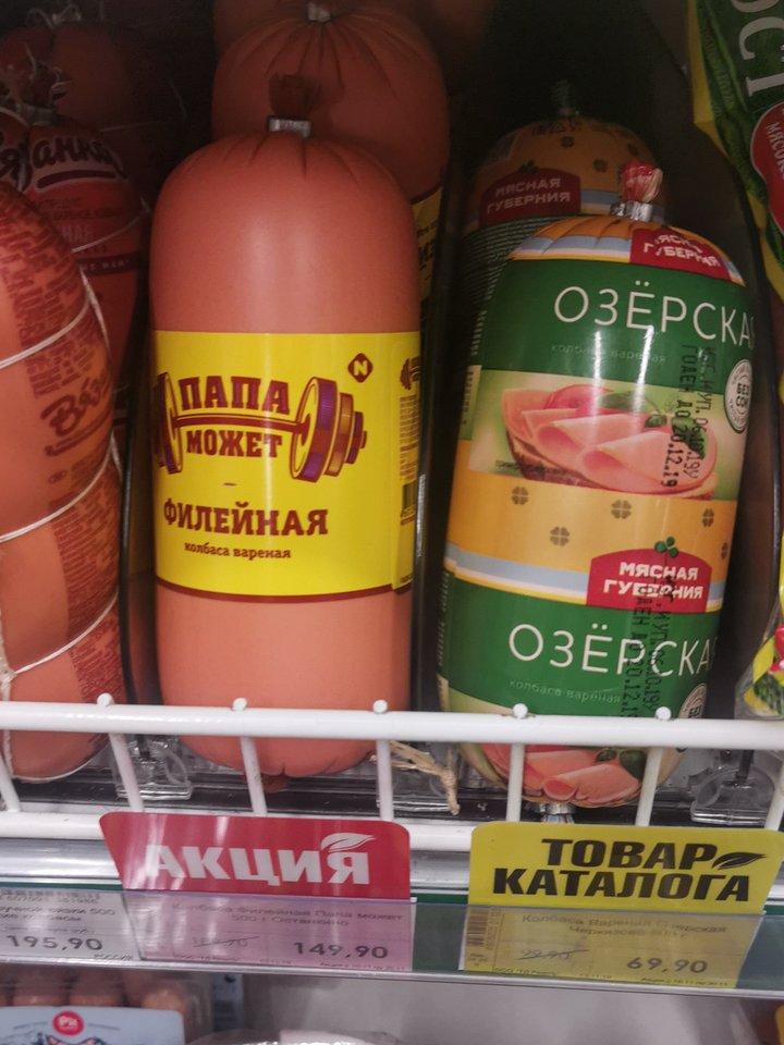 Sankt Peterburgo centre didelių prekybos centrų nerasi.<br>R.Danisevičiaus nuotr.