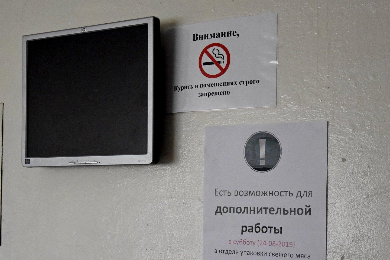 Lietuvoje jau dirbantiems užsieniečiams siūloma dar ir papildomai užsidirbti.<br>A.Srėbalienės nuotr.