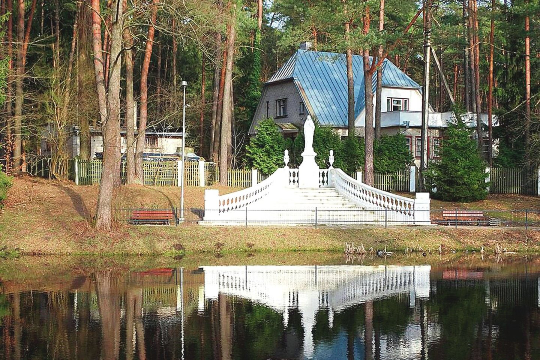 Kulautuva.<br>Wikipedia nuotr.