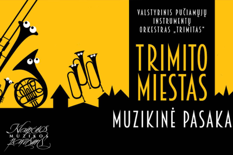 """Valstybinis pučiamųjų instrumentų orkestras kvies į kelionę po """"Trimito miestą""""."""