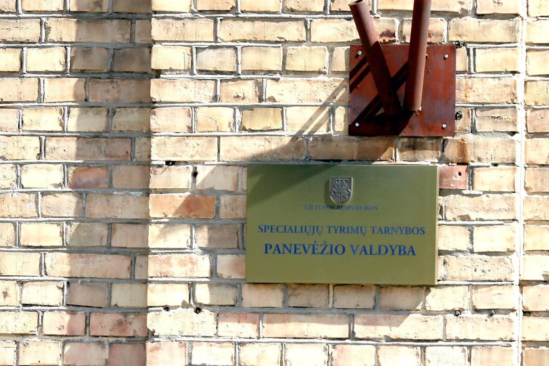 """STT Panevėžio valdyboje buvo pradėtas operatyvinis tyrimas prieš teisėją V.Savickienę ir jos šeimą. Buvusi teisėja ikišiol nežino, kodėl tai buvo daroma.<br>A.Švelnos (""""Panskliautas"""") nuotr."""