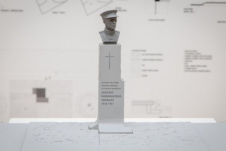Konkursą laimėjęs paminklo projektas.<br>Archyvo nuotr.