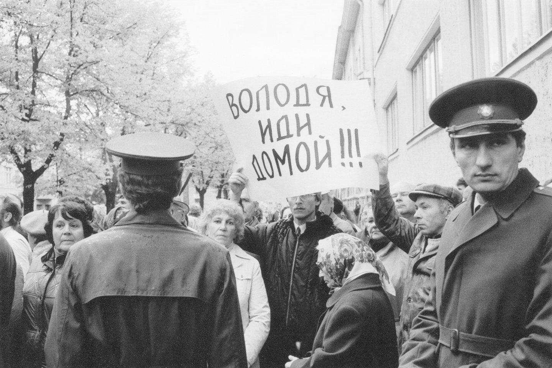 Klaipėdiečių protesto mitingas.<br>B.Aleknavičiaus nuotr.