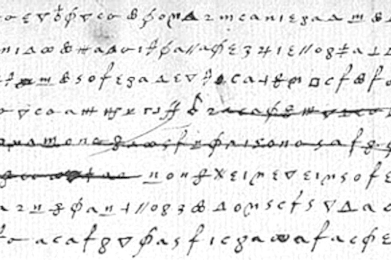 Prie Marijos Stiuart laiško pridėtas Tomo Filipso suklastotas prierašas.<br>Leidėjų nuotr.