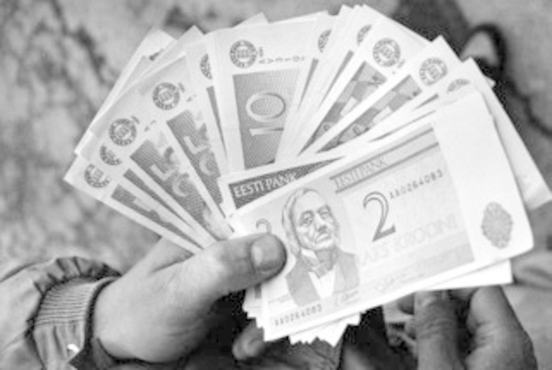 1919 m. įkurtas Estijos centrinis bankas. 1928 m. jis į apyvartą išleido Estijos nacionalinę valiutą kroną.<br>P.Lileikio nuotr.