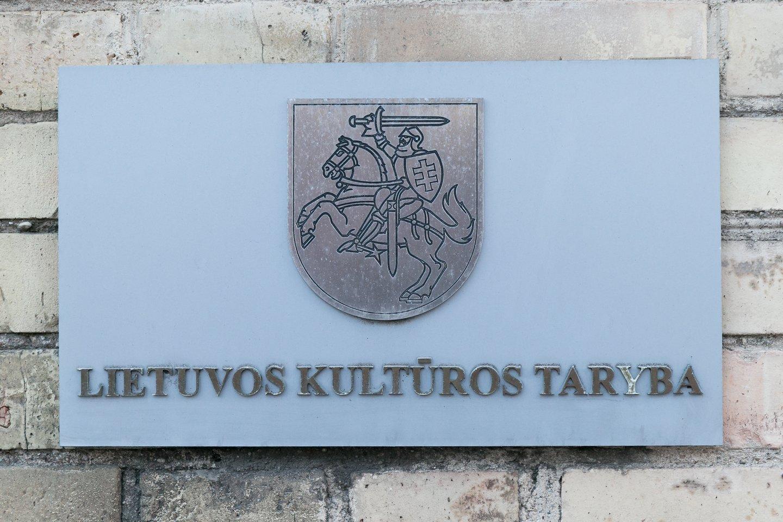 Pritarus Kultūros ministerijai individualioms kultūros ir meno kūrėjų stipendijoms papildomai bus išmokėta 975 tūkst. eurų.<br>T.Bauro nuotr.