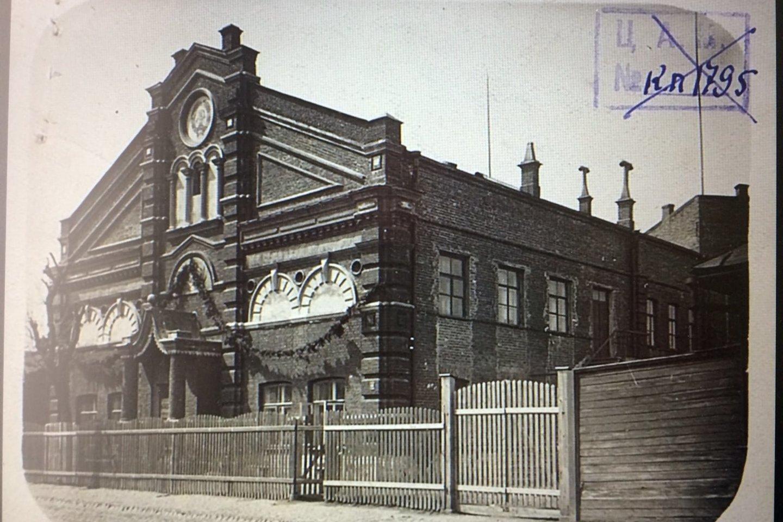 Taip sinagoga atrodė kadaise.