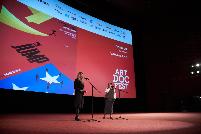 """Rygoje ir Maskvoje vykusiame """"Artdocfest"""" kino festivalyje G. Žickytė pripažinta geriausia režisiere bei buvo apdovanota Herz Frank prizu.<br>Organizatorių nuotr."""