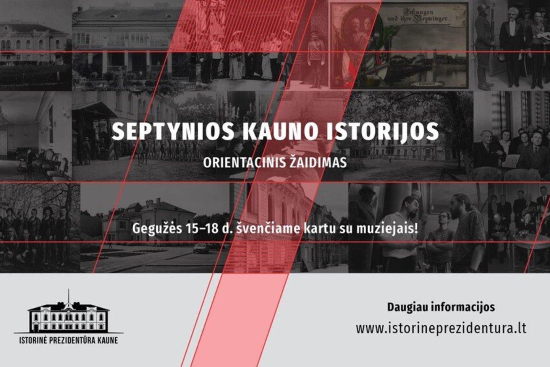 """Kviečia žaisti orientacinį žaidimą """"Septynios Kauno istorijos"""".<br>Muziejaus nuot."""