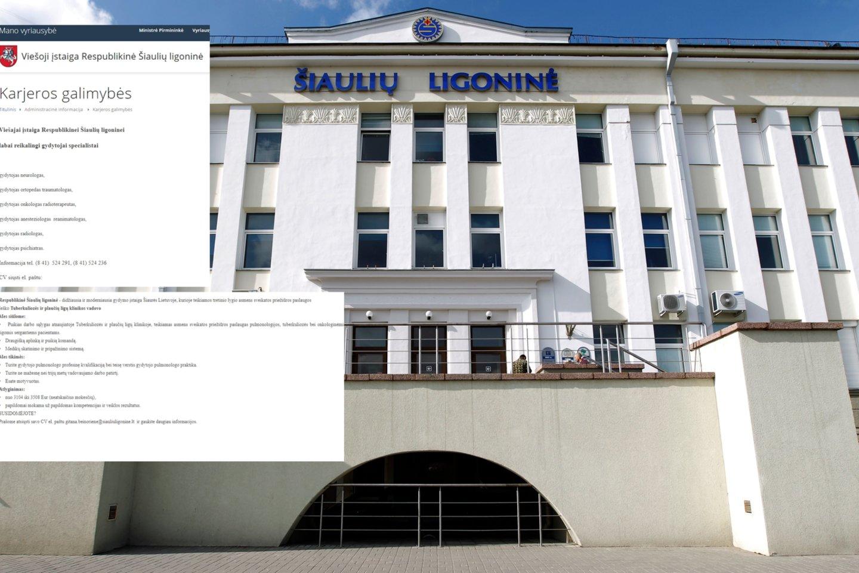 """Respublikinė Šiaulių ligoninė naujus darbuotojus vilioja, žadėdama""""draugišką aplinką ir puikią komandą.""""<br>lrytas.lt koliažas"""