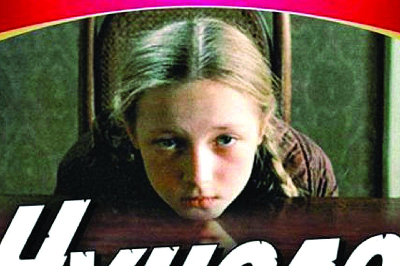 """K.Orbakaitė filme """"Baidyklė"""".<br>Kadras iš filmo"""