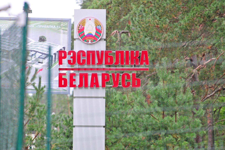Pasienis su Baltarusija.<br>A.Vaitkevičiaus nuotr.