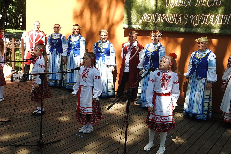 Baltarusių šventė uostamiestyje.<br>G.Pilaičio nuotr.