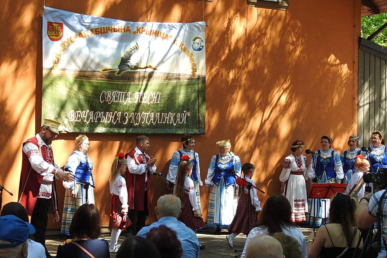 Baltarusių šventės uostamiestyje.<br>G.Pilaičio nuotr.