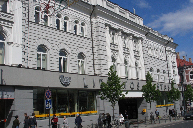 ISM atsinaujina ir keliasi į patį sostinės centrą: universitetas įsikurs buvusio Vilniaus centrinio pašto pastate, adresu Gedimino pr. 7.<br>V.Kapočiaus nuotr.