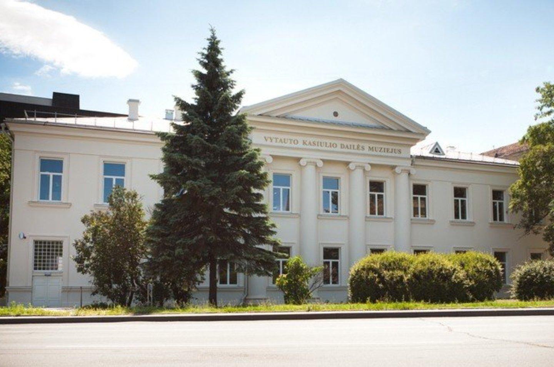 Lietuvos diasporos dailės muziejus, kuris anksčiau vadinosi Vytauto Kasiulio dailės muziejumi.<br>Lietuvos diasporos dailės muziejaus nuotr.