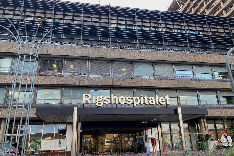 Ch.Eriksenas pateko būtent į šią ligoninę.<br>Reuters/Scanpix nuotr.