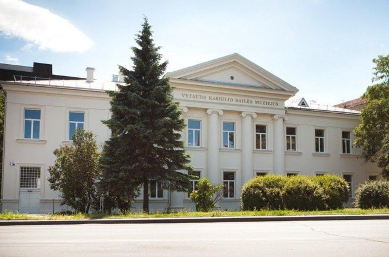 Vytauto Kasiulio dailės muziejus pervadintas Lietuvos diasporos dailės muziejumi.<br>Lietuvos diasporos dailės muziejaus nuotr.