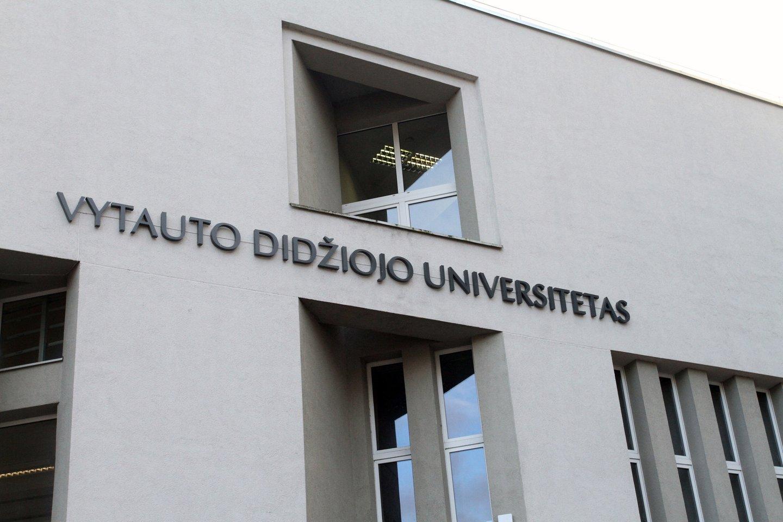 Vytauto didžiojo universitetas<br>M.Patašiaus nuotr.