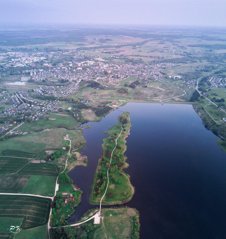 Uošvės Liežuvio dendrologinis parkas.