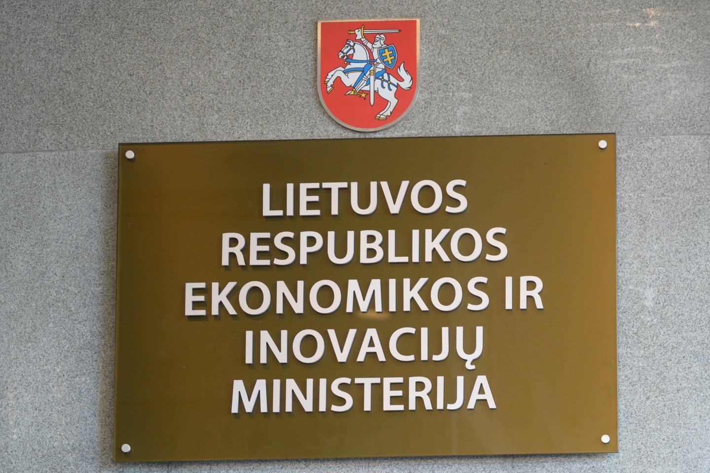 Platesnių duomenų rinkimo institucijos nesvarstė dėl asmens duomenų apsaugos klausimų.<br>V.Skaraičio nuotr.