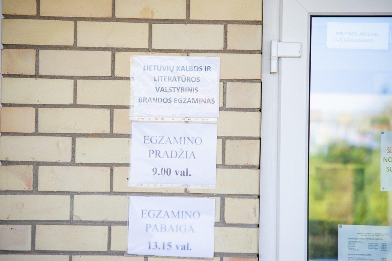 Skelbiami egzaminų apeliacijų rezultatai.<br>R.Ančerevičiaus nuotr.