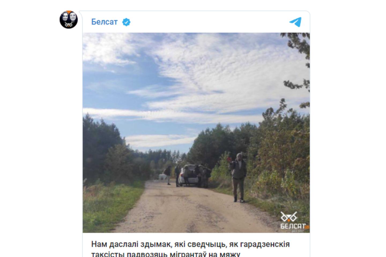 """Migrantai išlipa iš automobilio viename iš šalie Gardino esančių kaimų.<br>Belsat """"Telegram"""" paskyra."""